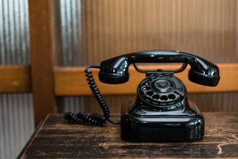 【増山ひとみさん失踪事件】後日「お姉ちゃんだよ」と、ババァの声で実家に掛けられた謎の電話の正体の画像
