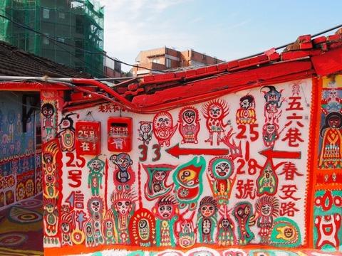 台湾って親日だから持ち上げられてるだけで実際韓国以下のgmだよなの画像