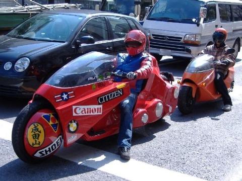 【悲報】真っ赤なバイク買ったんだが←「ダサないこれw」「いや赤はねぇわー」「はげてね?」の画像