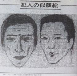 【衝撃】日本の未解決事件打線で打線組んだの画像