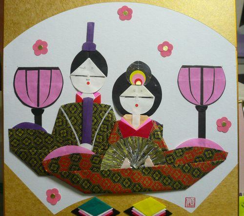 折り紙 雛人形 : blog.livedoor.jp