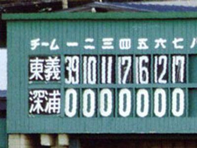 f-bb-fukudasn-2011-0711-01