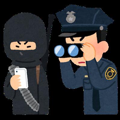 smartphone_nozoki_terrorist