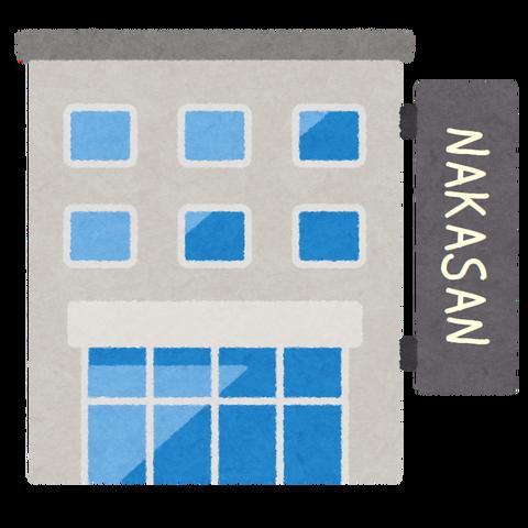 building_kensetsu_blank