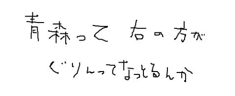 livejupiter-1514441969-105-490x200