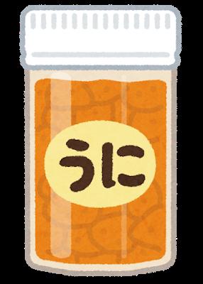food_tsumami_uni_bin_tsubu