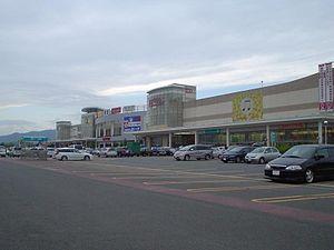 300px-イオン盛岡ショッピングセンター(Wikipedia)