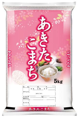 item_1034_2