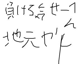 livejupiter-1514441969-113-270x220