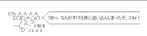 livejupiter-1574375244-104-490x120