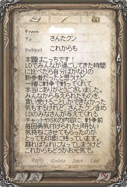 過去からの手紙02