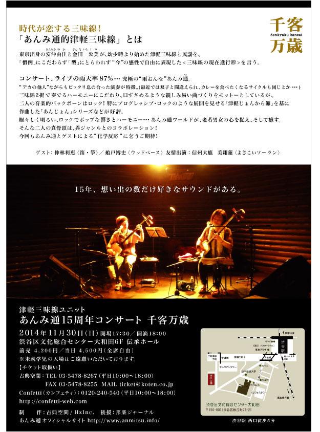 2014_15thura