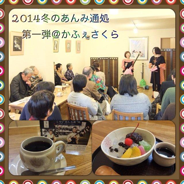 201401sakura01