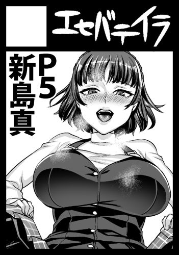 コミック12017