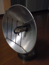 #480 Hot Ray Heater