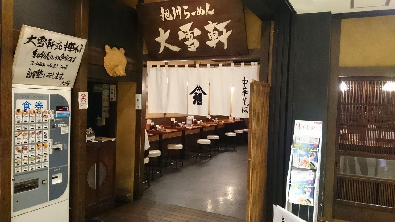 ヶ 百合 シネマ 丘 新 イオン