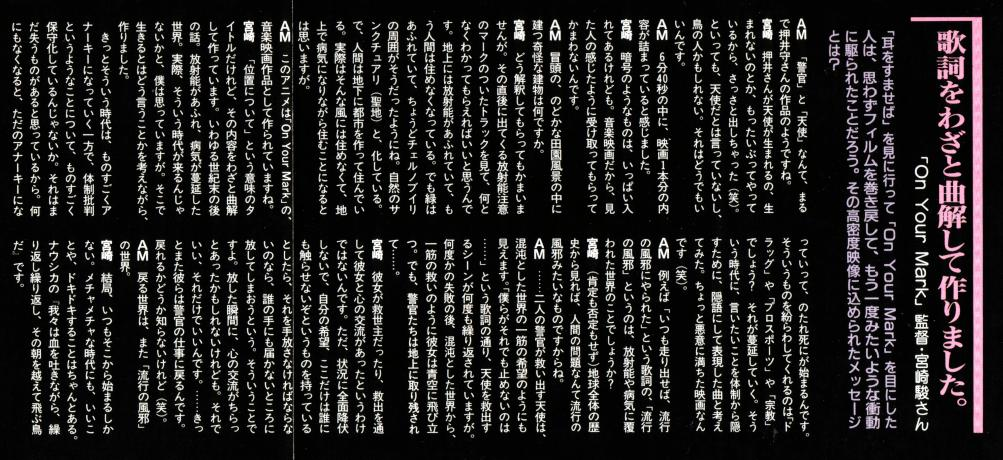 on your markの意味・使い方・読み方 | Weblio ...