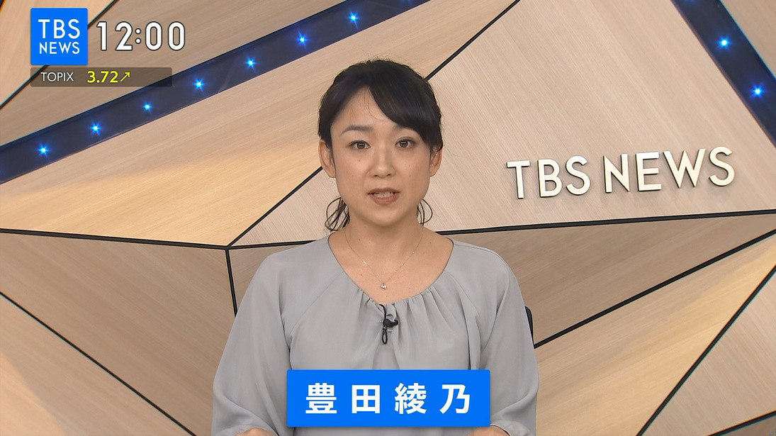 ストレートニュース 豊田綾乃 2019.9.6 : キー局女子アナPhotoRoom