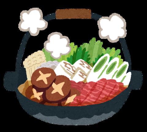 food_sukiyaki