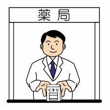 yakuzaishi