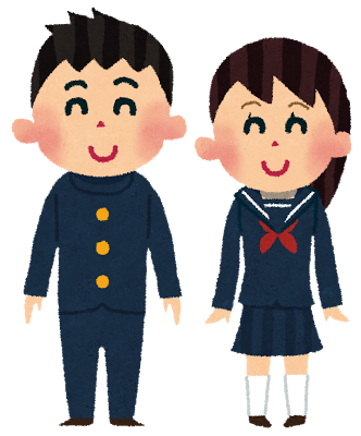 school_gakusei