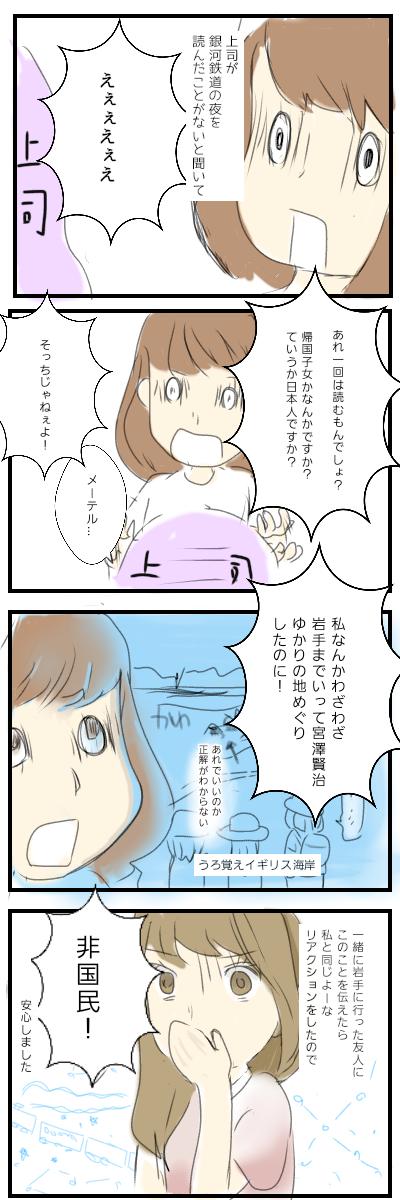 無題48_20200613173819