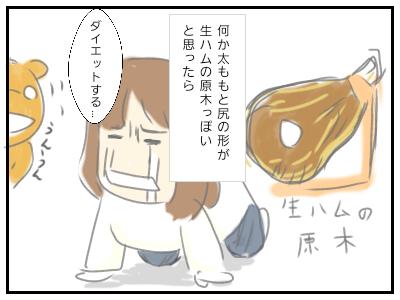 無題153-1