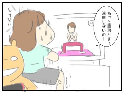 無題155