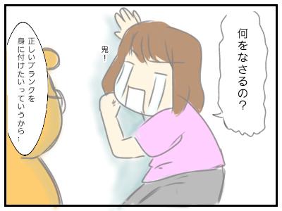 無題148-1