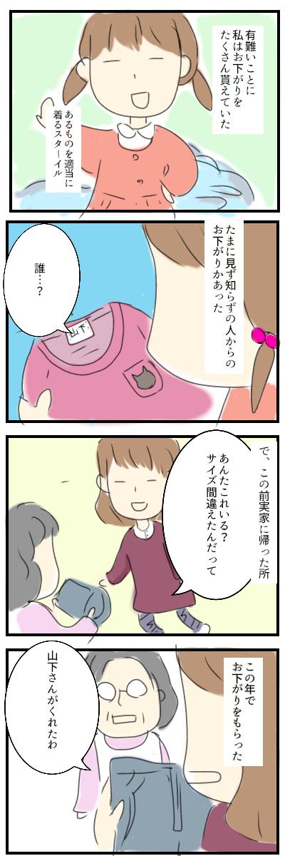 無題39-1
