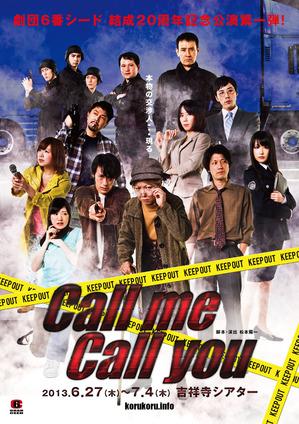 callmecallyou_fly4_2-01