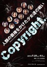 copy_fly01