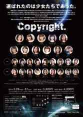 copy_fly02