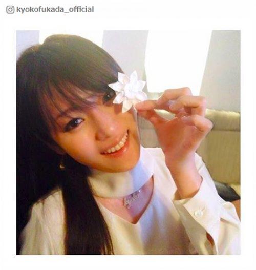 【エンタメ画像】深田恭子は素顔も「365日キャワワ」