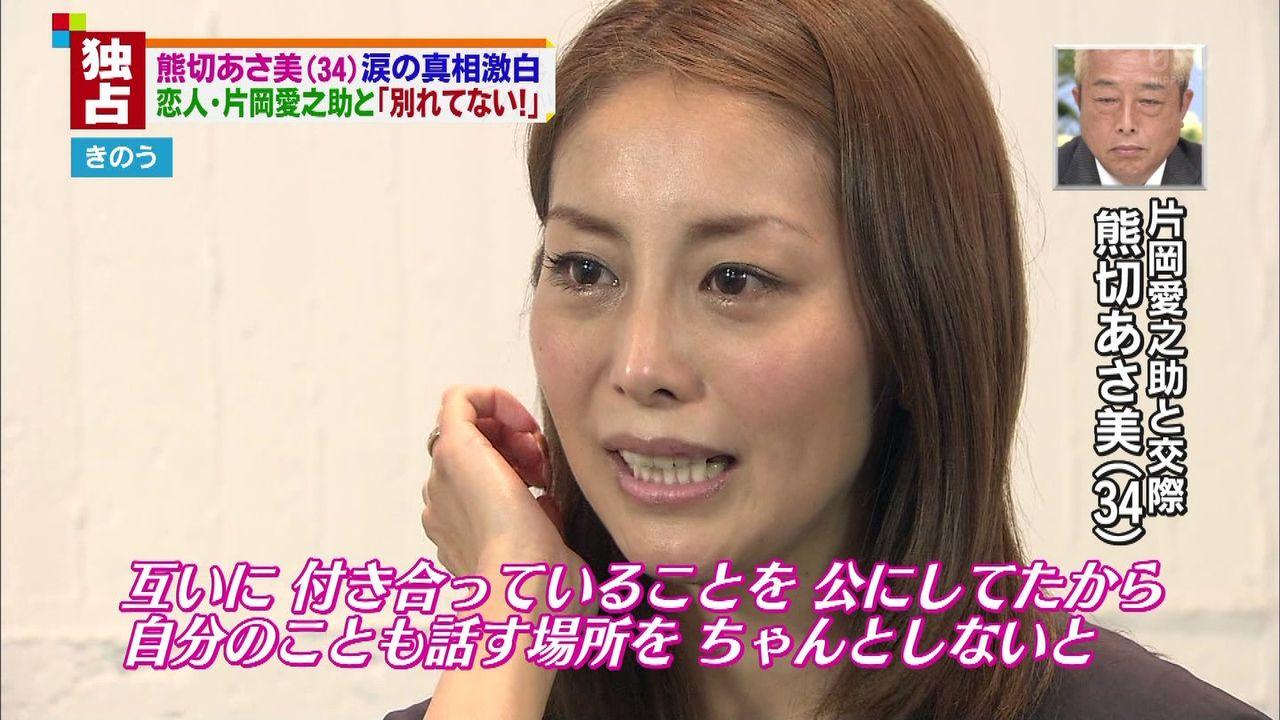【エンタメ画像】熊切あさ美ってこんなに可愛かったっけ?