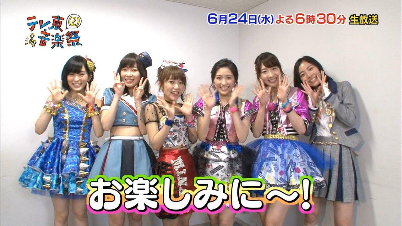 【エンタメ画像】【AKB48】新神6のビジュアルが酷すぎるwwwwww