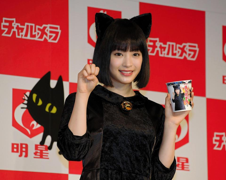 【エンタメ画像】広瀬すずの黒猫コスチュームプレイ姿!!!!!!!!!!!!!!!!!!!!!!!!