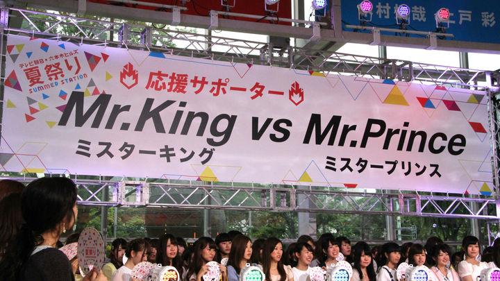 【エンタメ画像】ジャニーズJr.の新ユニット「Mr.King VS Mr.Prince」誕生!