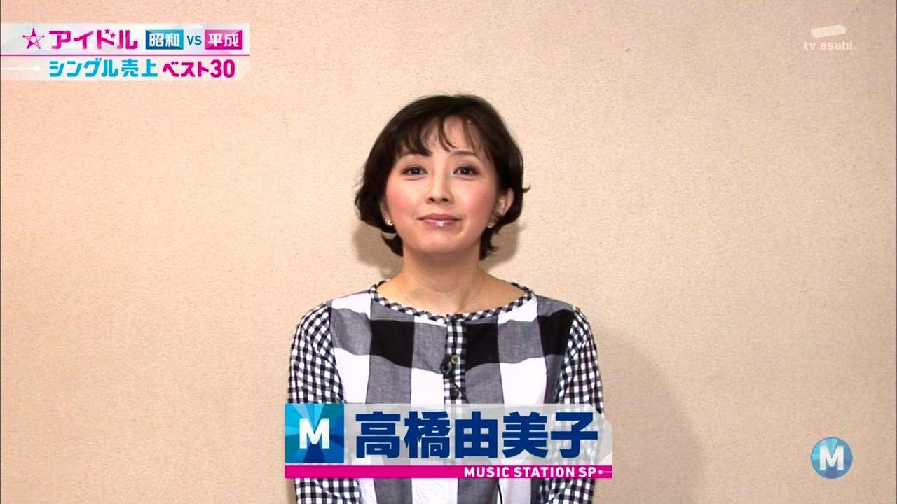 【エンタメ画像】高橋由美子がもう41歳なんて信じられないな