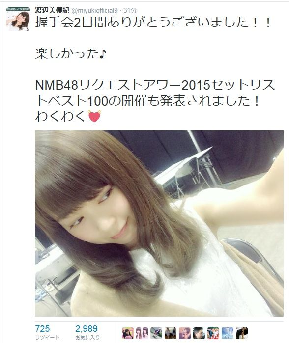 【エンタメ画像】【NMB48/AKB48】渡辺美優紀が柏木由紀のモノマネ!?