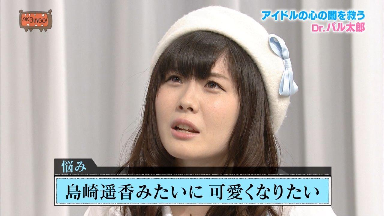 【エンタメ画像】【AKB48/SKE48】谷真理佳 「ぱるるさんみたいに可愛くなりたい」島崎遥香「美容整形の医師を紹介します」