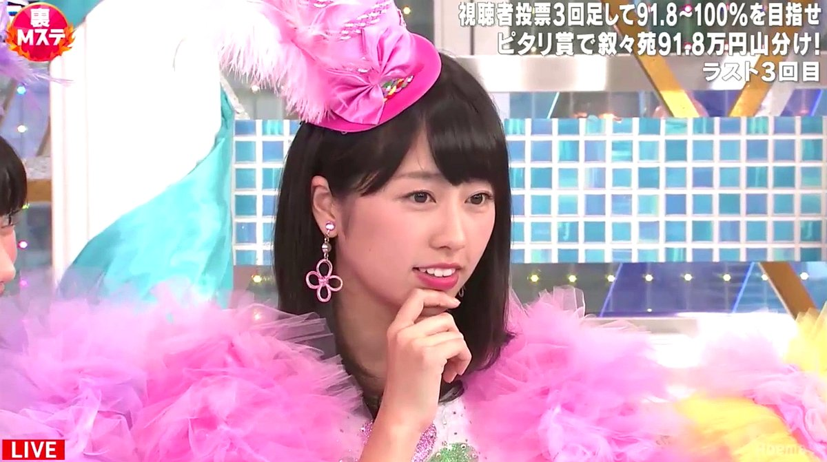 【エンタメ画像】ももクロのピンクが可愛くなってる★★★★★★★★