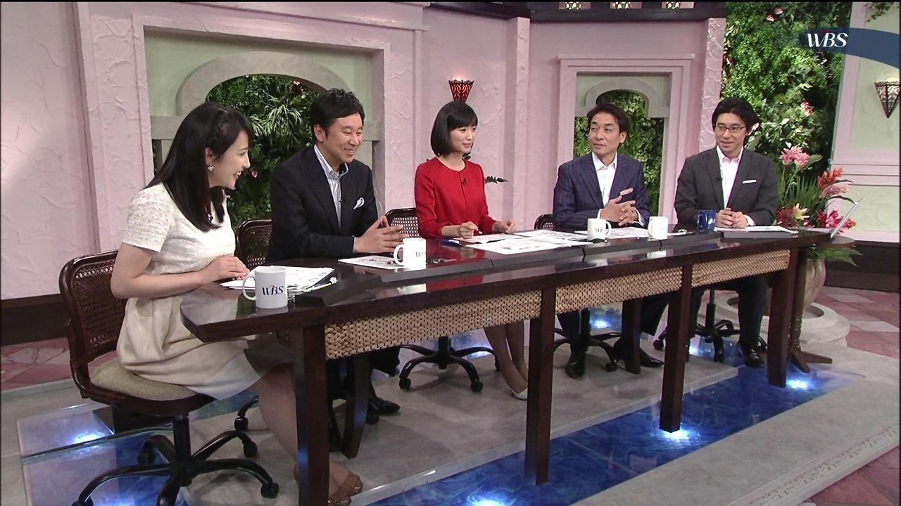 【エンタメ画像】【悲報】テレ東「ワールドビジネスサテライト」でまたまた鳥取と島根の位置を間違える