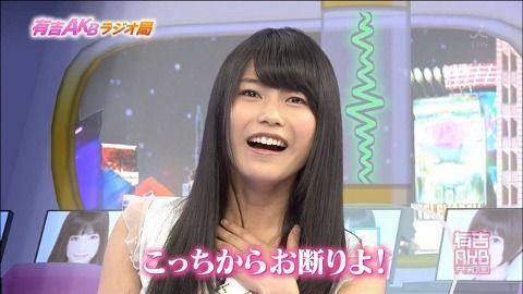 【エンタメ画像】【AKB48】横山由依「速報20位…少し動揺してます……」【選抜総選挙】