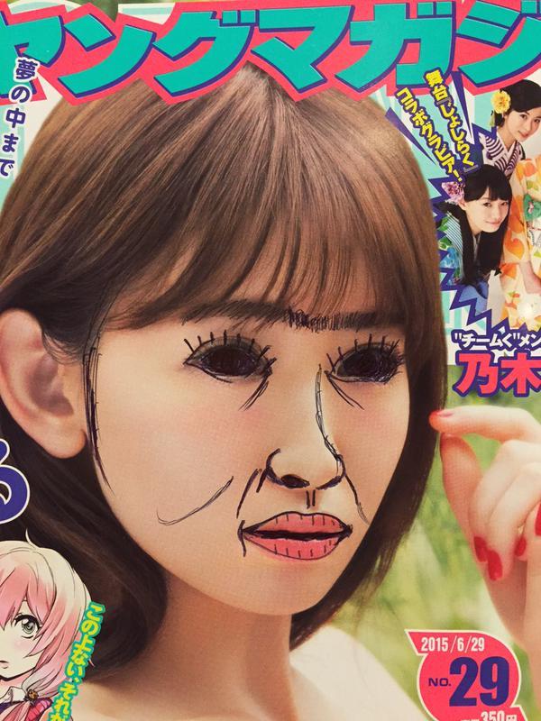 【エンタメ画像】【AKB48】小嶋陽菜が落書きされるwwwwwwww