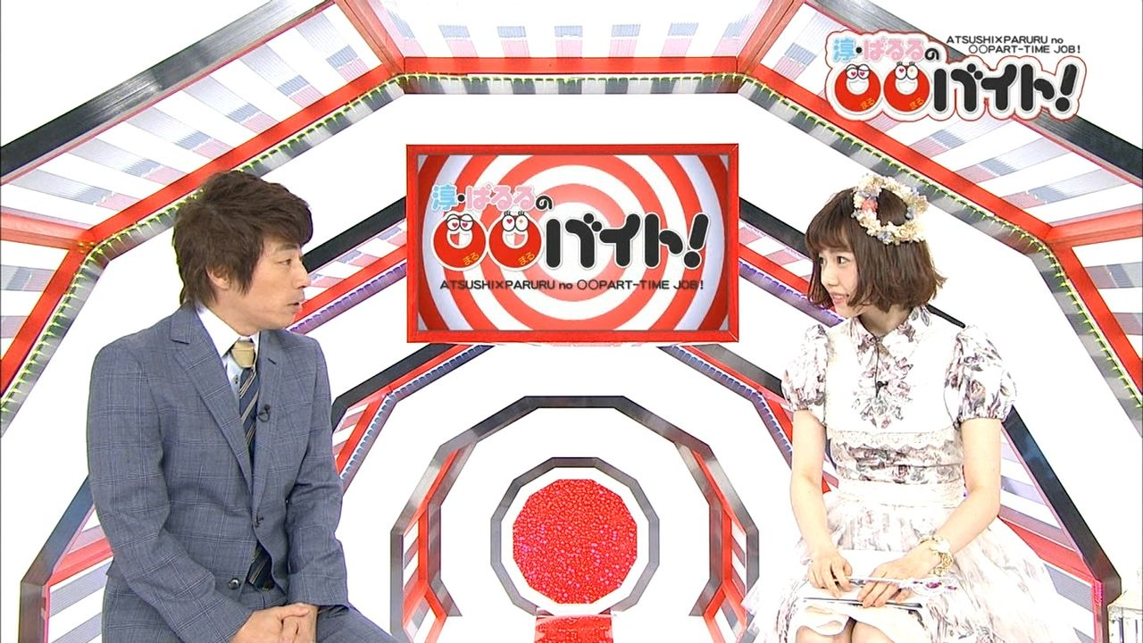 【エンタメ画像】【AKB48】島崎遥香、遠距離恋愛は「彼氏が絶対に浮気する」