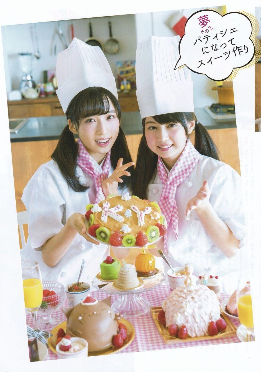 【エンタメ画像】【AKB48】2万年に一人の美ガールを公開処刑する美ガールが現れる。。。。。。。。。