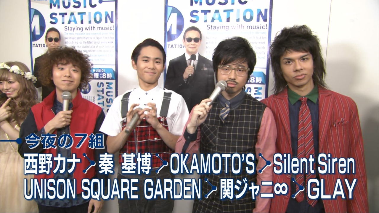 【エンタメ画像】OKAMOTO,'Sの「Mステ」初出演にハマ・オカモト「あー!楽しかった」