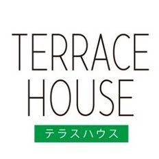 【エンタメ画像】「テラスハウス」復活に透けるフジの焦り