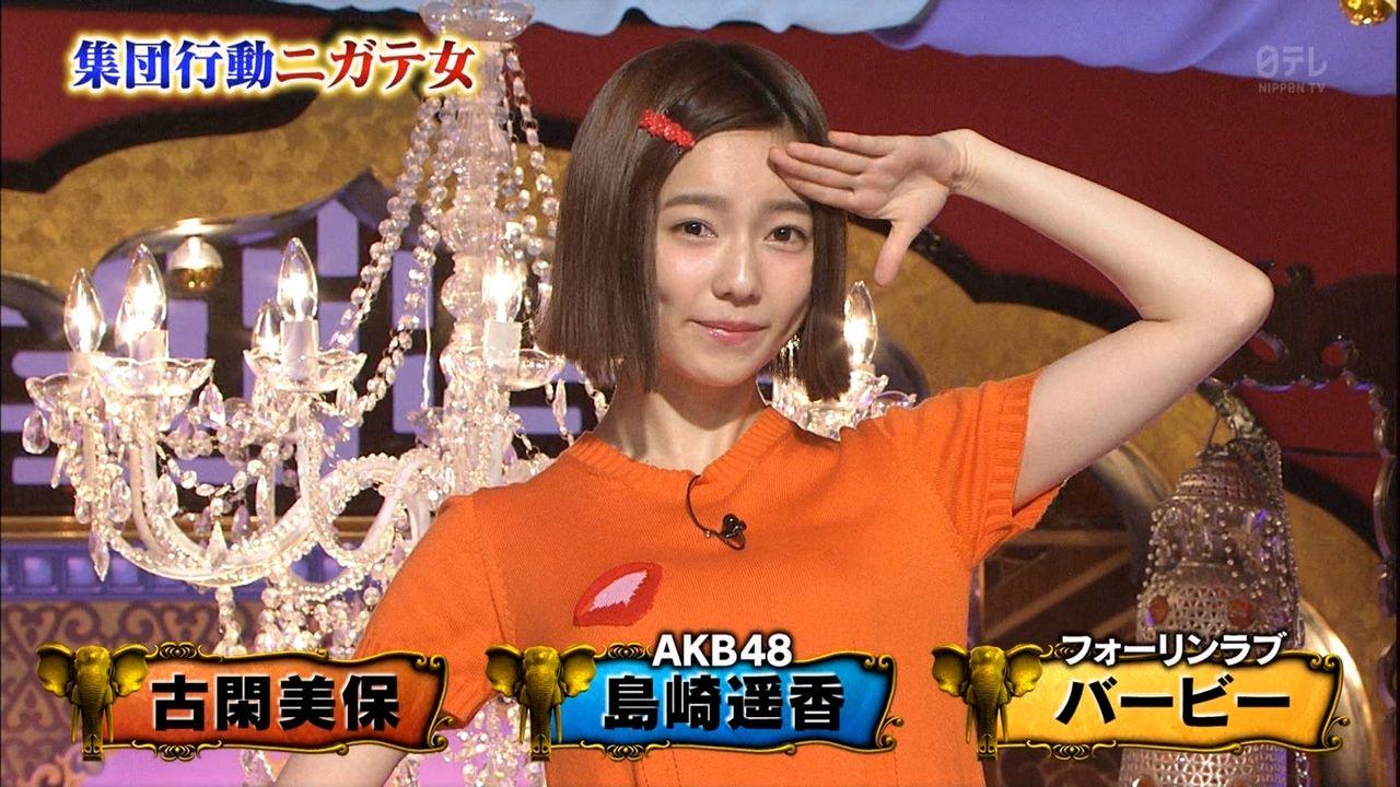 【エンタメ画像】【AKB48】「今夜くらべてみました」に島崎遥香が出た結果wwwwwwww